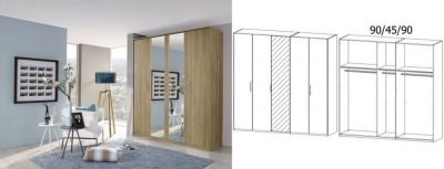 Clearance - Rauch Kent 5 Door Wardrobe with 4 Carcase Door and 1 Mirror Door in Sonoma Oak - New - CFS130588