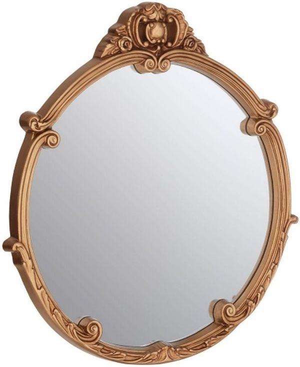Clearance - Acanthus Gold Leaf Round Wall Mirror - 75cm x 83cm - New - E-422