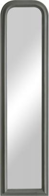 Grey Leaner Arch Mirror - 40cm x 160cm