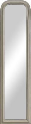 White Leaner Arch Mirror - 40cm x 160cm