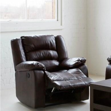 Attirant Carla Recliner Chair