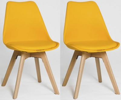 Urban Yellow Dining Chair (Set of 4)