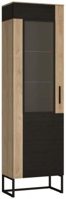 Cordoba Tall Display Cabinet - Light Jackson Hickory and Dark Accents