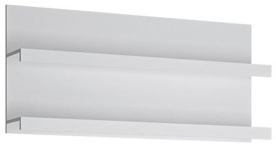 Fribo White Wall Shelf