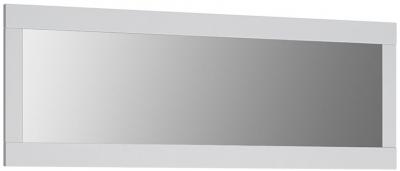 Novi Alpine White Rectangular Mirror - 54cm x 152cm