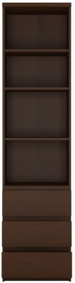 Pello Dark Mahogany Bookcase