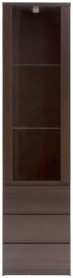 Pello Dark Mahogany Glazed Display Cabinet