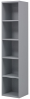 Gami Babel Grey Bookcase
