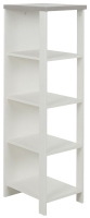 Gami Charlotte Veined White Small Bookcase