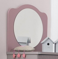 Gami Lilly Mirror