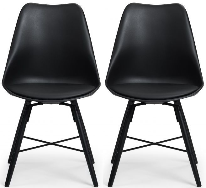 Julian Bowen Kari Black Faux Leather Dining Chair (Pair)