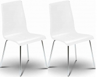 Julian Bowen Mandy Dining Chair (Pair) - White