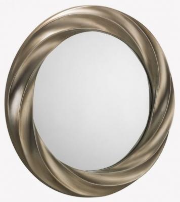 Julian Bowen Andante Silver Round Wall Mirror - 77cm x 77cm