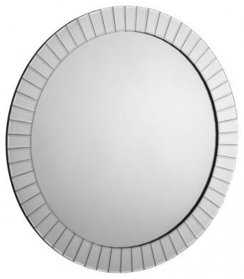 Julian Bowen Sonata Round Wall Mirror - 80cm x 80cm