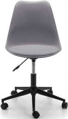 Julian Bowen Erika Grey Faux Leather Office Chair