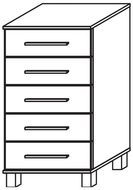 Rauch Marl High Feet 5 Drawer Glass Overlay Front Chest with Aluminium Handle