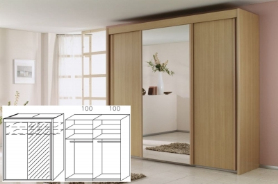 Rauch Imperial Beech 2 Door Sliding Wardrobe with 1 Mirror - W 201cm H 223cm (In Stock)