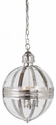 Chloe Hanging Lamp