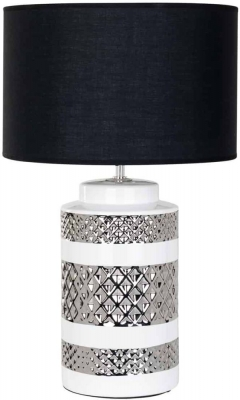 Aurora Silver and Black Table Lamp