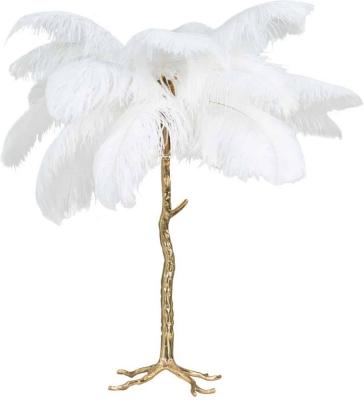 Upanova White Table Lamp