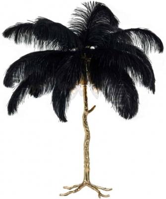 Upanova Black Table Lamp
