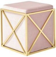 Serene Georgia Contemporary Pink and Gold Fabric Stool