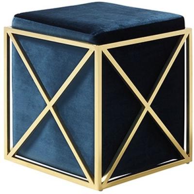 Serene Georgia Contemporary Blue and Gold Fabric Stool