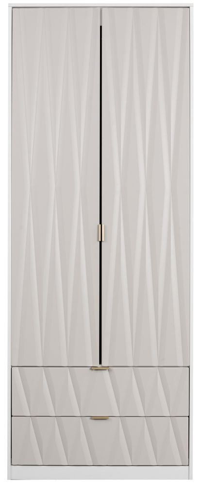 Sweet Dreams Jenson Grey and White 2 Door 2 Drawer Wardrobe