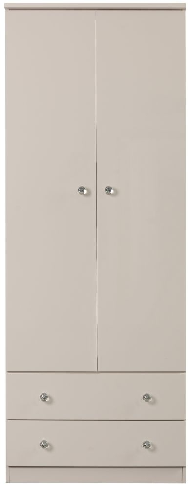 Sweet Dreams Oscar High Gloss Cashmere Grey 2 Door 2 Drawer Wardrobe