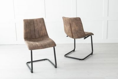 Angles Metal Brown Dining Chair