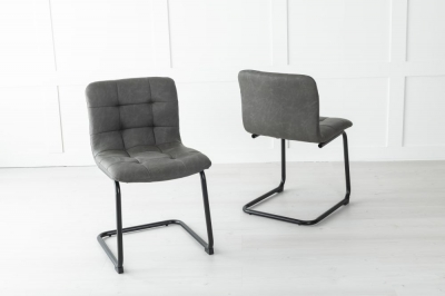 Montana Metal Grey Dining Chair