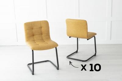 Set of 10 Montana Metal Musturd Dining Chair