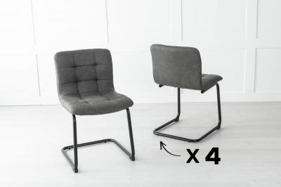 Set of 4 Montana Metal Grey Dining Chair