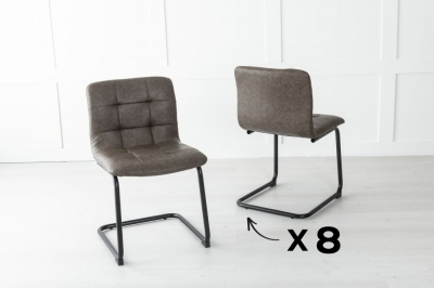 Set of 8 Montana Metal Brown Dining Chair