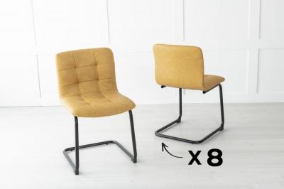 Set of 8 Montana Metal Musturd Dining Chair