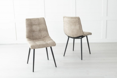 Shoreditch Metal Beige Dining Chair