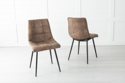 Shoreditch Metal Brown Dining Chair
