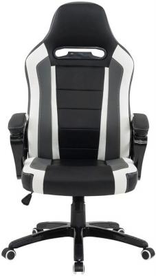 Vida Living Landon Black Gaming Office Chair