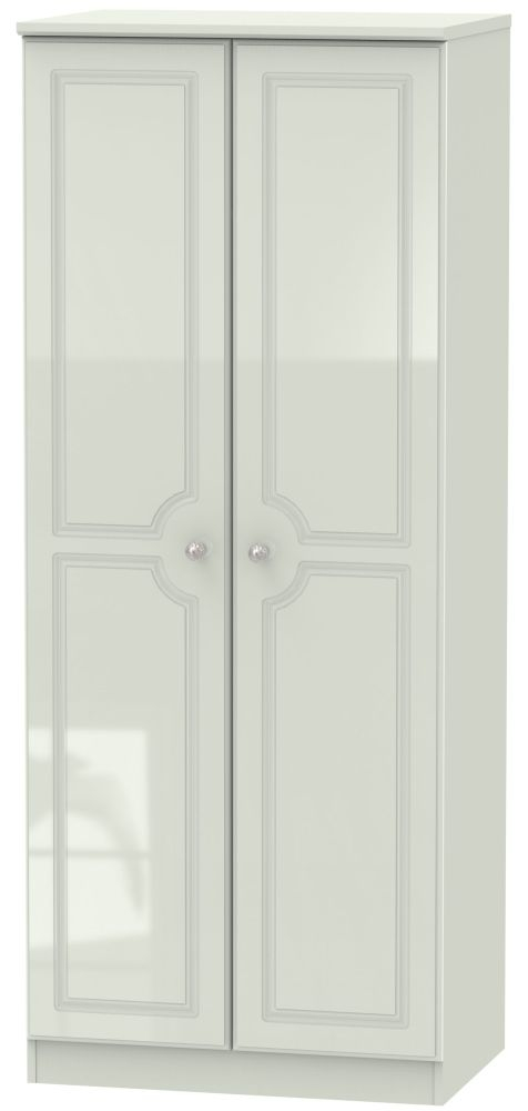 Balmoral High Gloss Kaschmir 2 Door Wardrobe