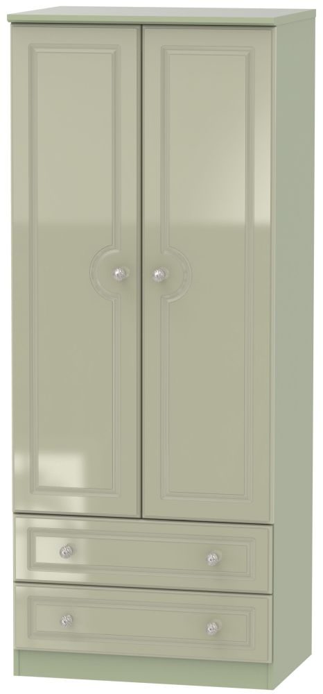 Balmoral High Gloss Mushroom 2 Door 2 Drawer Wardrobe