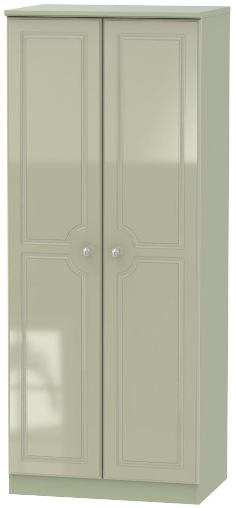 Balmoral High Gloss Mushroom 2 Door Wardrobe