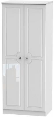Balmoral High Gloss White 2 Door Wardrobe