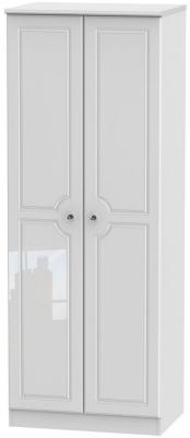 Balmoral High Gloss White 2 Door Tall Hanging Wardrobe
