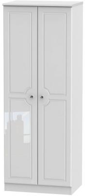 Balmoral High Gloss White 2 Door Tall Wardrobe