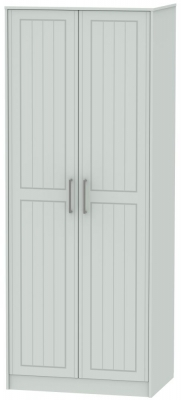 Botany Bay Painted 2 Door Tall Double Hanging Wardrobe