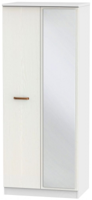 Buckingham Aurello White 2 Door Mirror Wardrobe