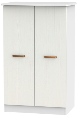Buckingham Aurello White 2 Door Midi Wardrobe