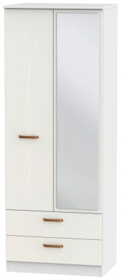 Buckingham Aurello White 2 Door Tall Mirror Combi Wardrobe