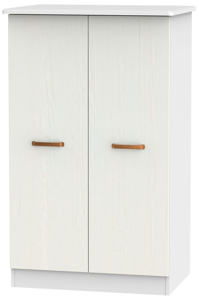 Buckingham Aurello White Wardrobe - 2ft 6in Plain Midi