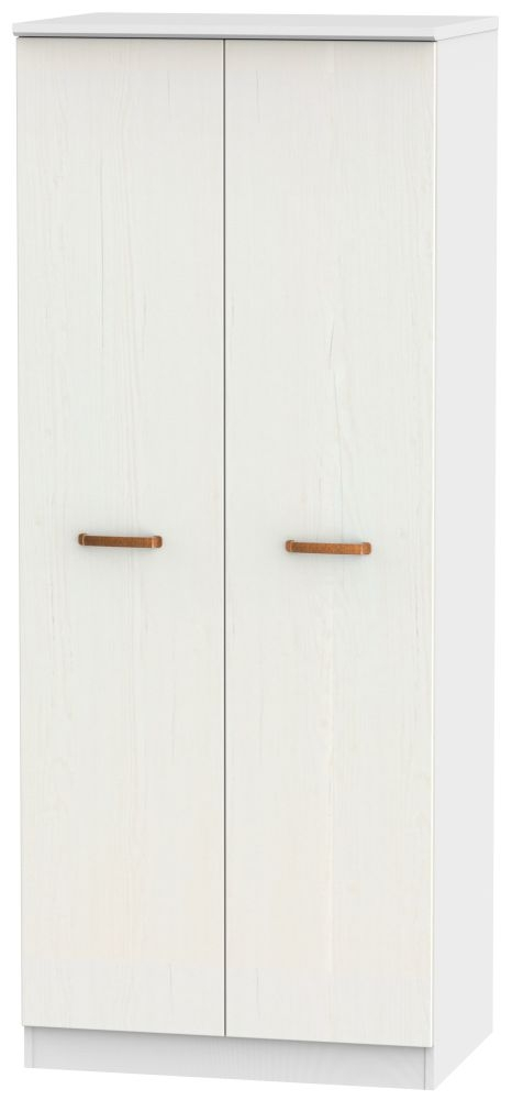 Buckingham Aurello White 2 Door Wardrobe